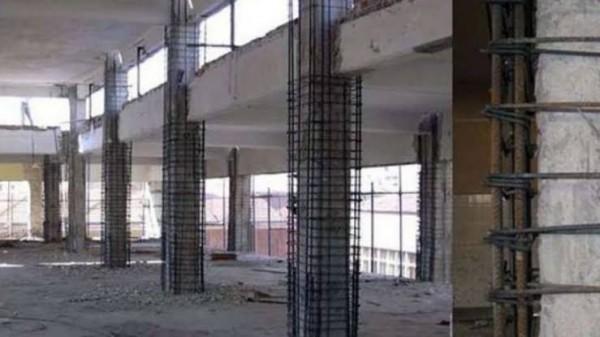 Bina güçlendirme işleri yaptırılacak
